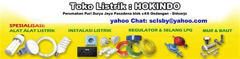 Alat Pijat Elektronik Canggih toko alat listrik supplier distributor alat