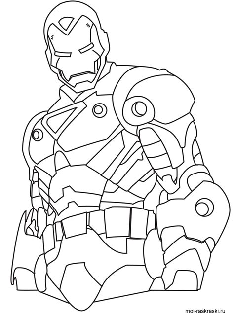free printable iron man coloring pages