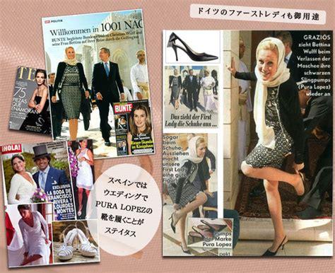 Pedro Original Black 39 Only shinfulife rakuten global market pura brand shoes