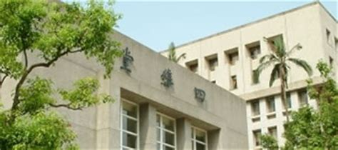 Chengchi Mba by Study In Taiwan The International Mba Program At National