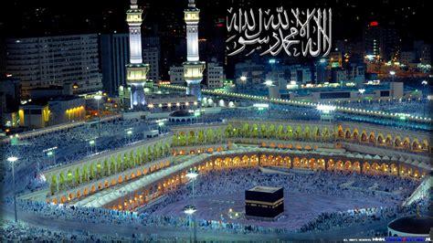 Makkah Ka'bah Wallpaper Image Picture 1080p #13151