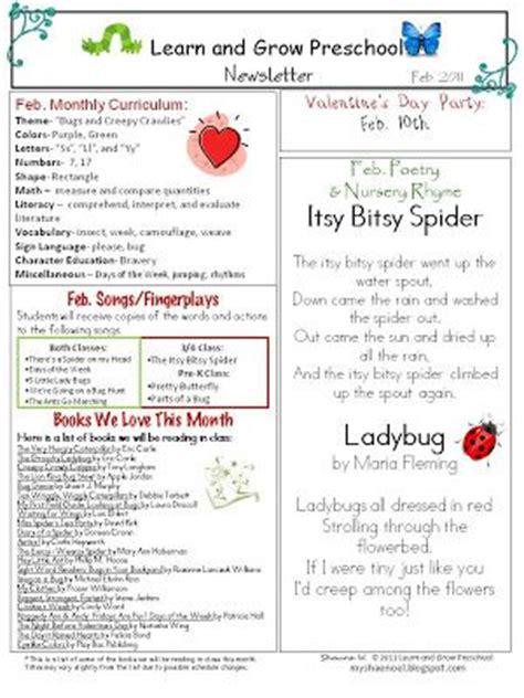 pattern writing for nursery class learn and grow designs website february preschool