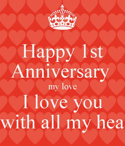 images of i love you my love happy 1st anniversary my love i love you i with all my
