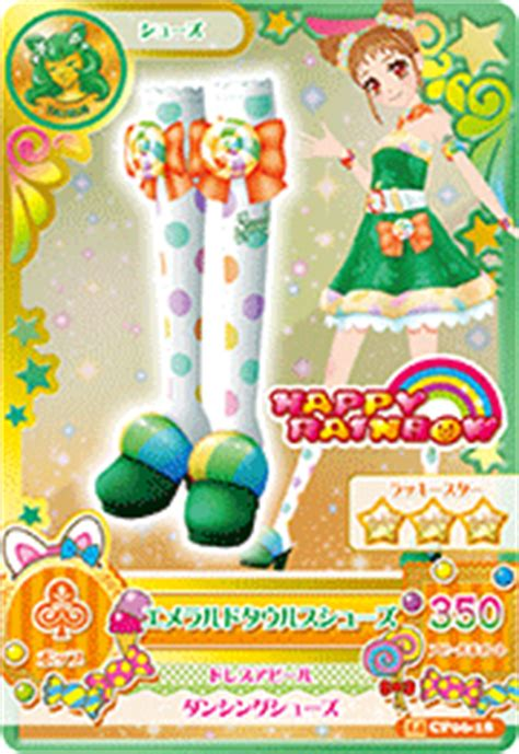 Kartu Cp Ichigo Happy Rainbow Aikatsu happy rainbow card haneefah