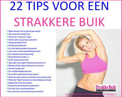 knvb tips voor het uitzetten oefeningen strakkere buik 22 tips voor een strakke buik strakke