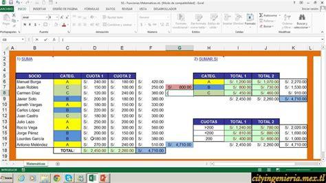 tutorial excel avanzado excel avanzado 2013 funciones matematicas 1 youtube