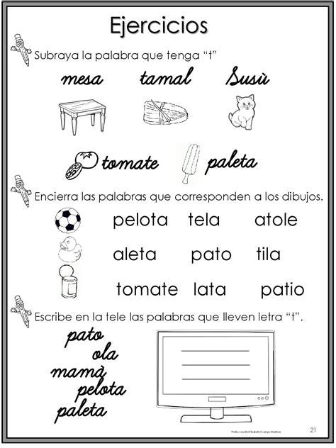 algun dia libro e ro leer en linea 50 ejercicios de lecto escritura para preescolar y primaria 010 imagenes educativas
