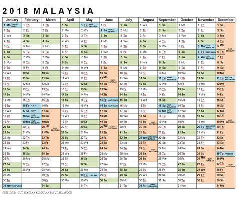 2015 year planner printable malaysia rabia sensei planner 2018 malaysia