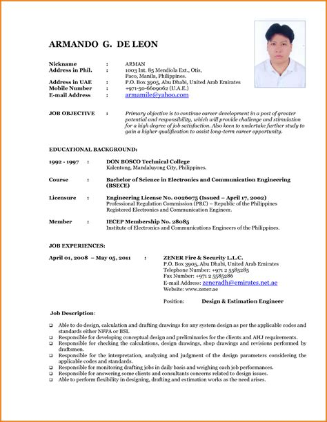 cv in format format of cvreference letters words reference