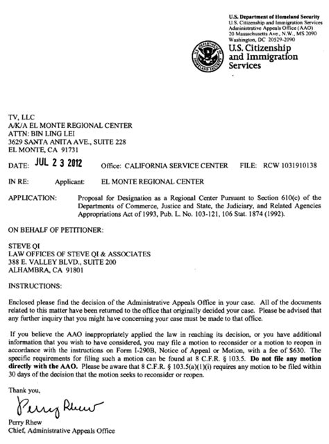 home office visa section el monte eb 5 regional center terminated aao denies appeal
