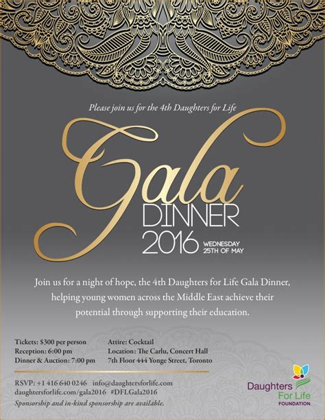 24 Gala Invitation Template Invitation Gala Gallery Invitation Sle And Invitation Gala Invitation Template Free