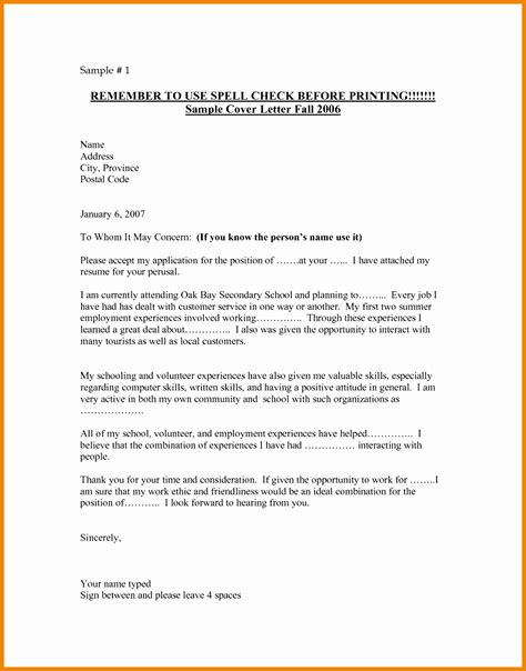 Resignation Letter Sle To Whom It May Concern Letter Of Recommendation Template To Whom It May Concern