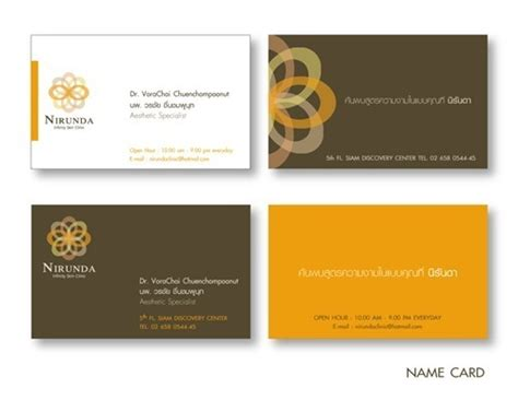 Uw Business Card Template by Uw Business Cards Images Business Card Template