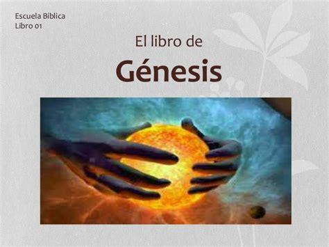 el libro de la 1465460152 el libro de genesis jeronimo perles