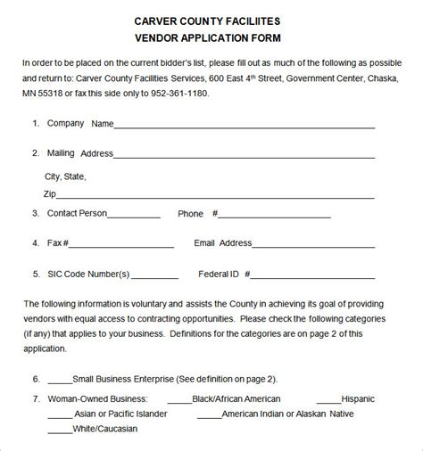 event application form template vendor application template 12 free word pdf documents