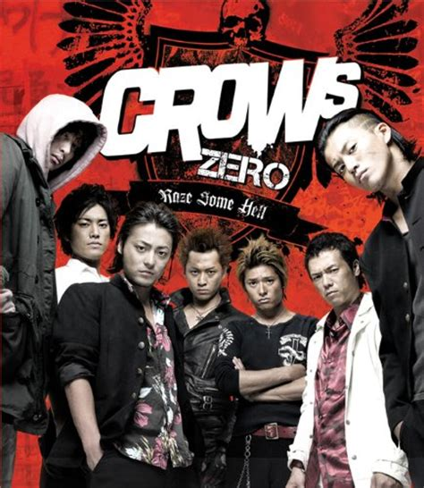 misteri film crow zero film action jepang all about japan moshi moshi