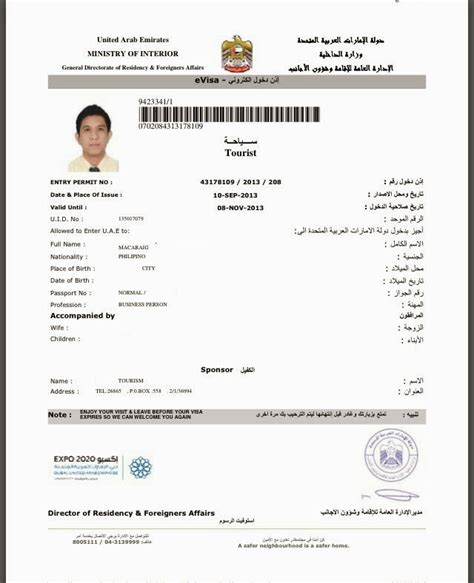 Employment Letter For Dubai Visa Visa Dubai Avec Basta Travel Ts Voyages
