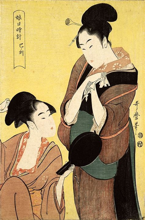 libro japanese prints ukiyo e in japanese art and traditional dress of females modern tokyo times