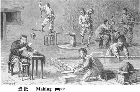 How Did Ancient China Make Paper - papermaking ancient inventions china ancient culture