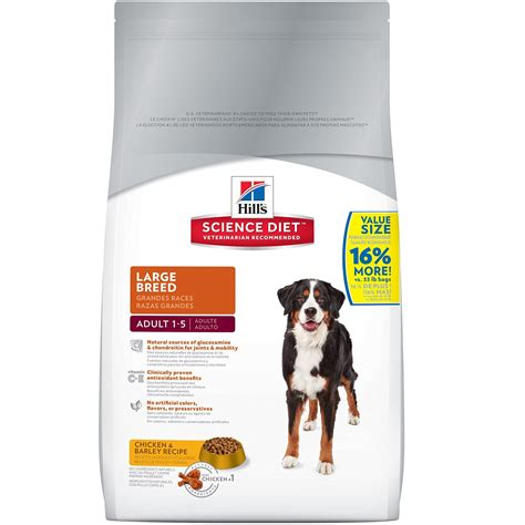 science diet large breed puppy food hill s science diet large breed chicken barley food 38 5 lb