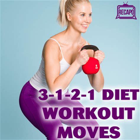 dr oz 3 1 2 1 workout sumo squats lunge twist