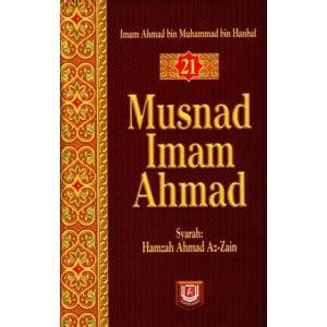Buku Kitab Api Sejarah 2 kitab musnad imam ahmad 22 jilid lengkap