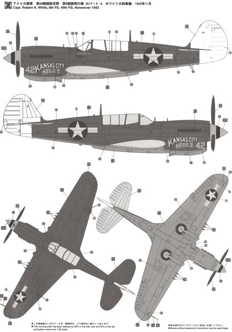 curtiss p 40n warhawk usaaf two color camouflage color profile and paint guide