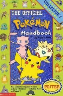 order pokedex book book sale ign boards