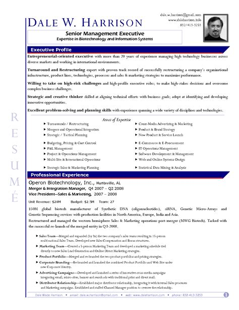 administrative coordinator social services modern resume formats