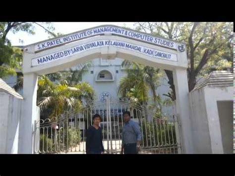 Sk Patel Mba College Gandhinagar by S K Patel Institute Of Management Computer Studies