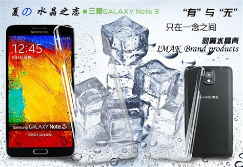 Tempered Glass Samsung Galaxy Note 3 Zilla 2 5d Curved Edge 9h I1141 imak 1 ultra thin for samsung galaxy