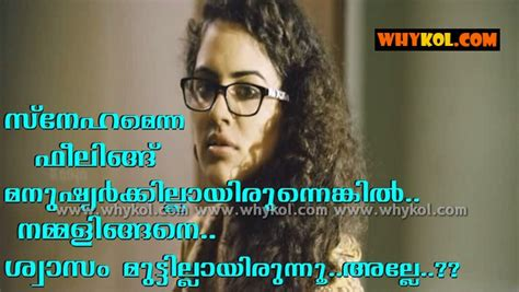 bob marley biography in malayalam love proposal quotes in malayalam quotesgram