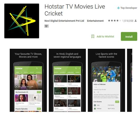 hotstar watch tv shows movies live cricket matches online hotstar watch tv shows movies live cricket layar movie