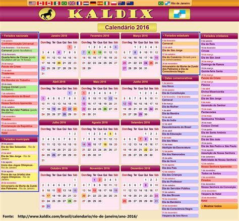Calendario 2017 Feriados Rj Calendario 2017 Rj Feriados 2017 Calendar Printable