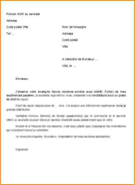 Exemple Lettre De Motivation Candidature Spontan E Hopital 10 Lettre De Motivation Hopital 28 Images Exemple Lettre Remerciement Hopital Covering