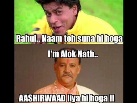 Alok Nath Memes - babuji alok nath on comedy nights with kapil sneak peek