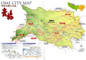 www map ome city map akiruno mappery