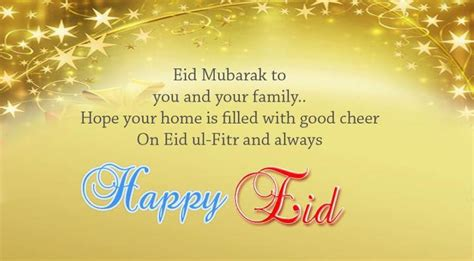 eid mubarak messages 2015 new greeting wishes xcitefun net