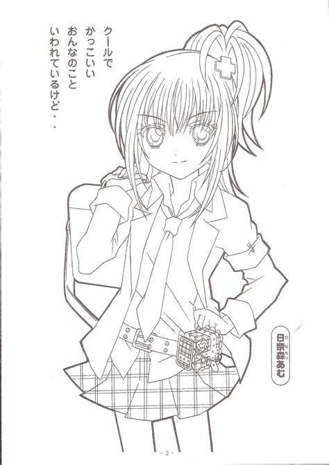 free coloring pages of shugo chara 3