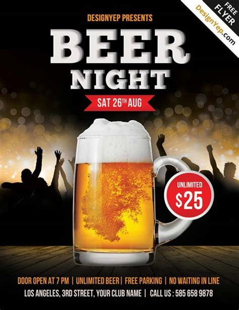 free beer night psd flyer template download free flyer