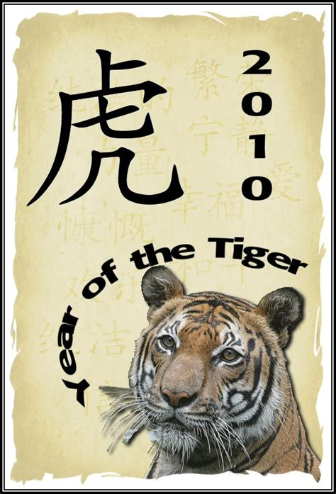 new year for year of the tiger happy year of the tiger new year logistics