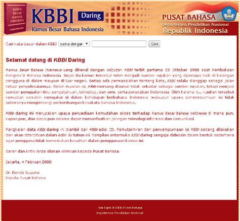 Kamus Besar Bahasa Indonesia Edisi 2 kamus besar bahasa indonesia dan pdf murad maulana