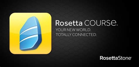 rosetta stone on android rosetta stone app for android released