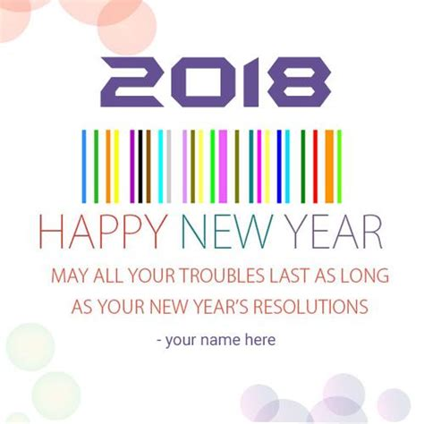 online writing your name on happy new year wishes pictures happy new year wishes greeting cards images with name edit