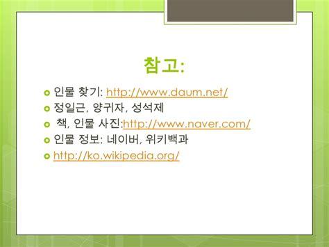 themes of korean literature korean literature calendar