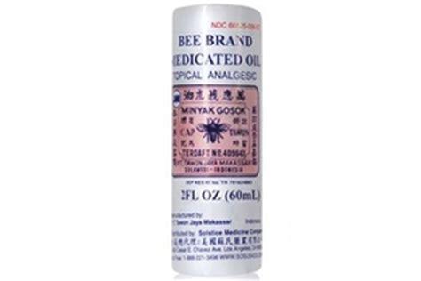 Minyak Tawon bee brand medicated minyak gosok cap tawon 2 11oz 007916248830