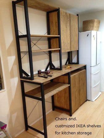 ikea ivar arbeitszimmer イケアの棚をカスタマイズ キッチンの背面収納作りました chairs and ナチュラルなインテリアと雑貨と