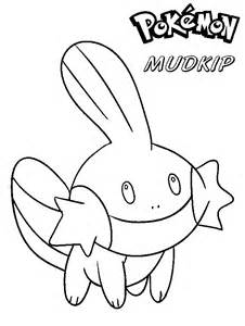 coloring books pokemon mudkip print free download
