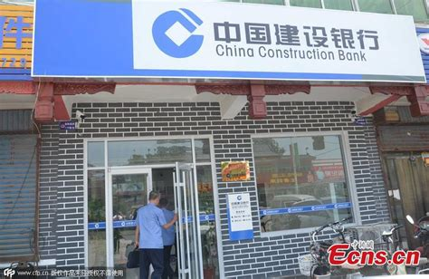 china bank operating hours farmer arrested for allegedly opening china