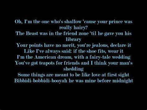 rap lyrics cinderella vs rap battle lyrics